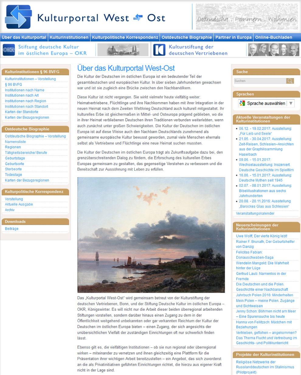 Webseite der Stiftung Deutsche Kultur programmiert vom Westkreuz-Onlineservice